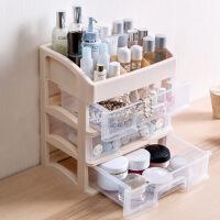 化妆品收纳盒置物架桌面抽屉式整理盒宿舍神器梳妆台护肤品收纳架