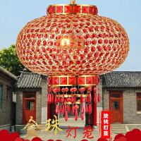 中式大红喜庆LED全水晶灯笼结婚乔迁阳台走马灯新年旋转灯笼吊灯