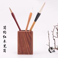 红木简约方笔筒 实木毛笔钢笔收纳筒 中式创意时尚书房办公室玄关摆件文房四宝