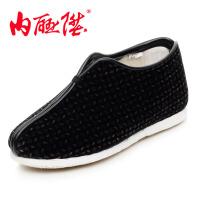 内联升女棉鞋女鞋手工千层底底加密化纤安棉秋冬棉鞋 老北京布鞋 8243A