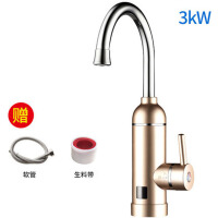 5P5 厨房快速电热水器电热水龙头即热式加热