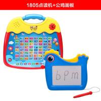 儿童学习点读机 益智玩具小学生拼音平板3岁以上早教机
