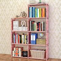 蜗家 时尚书柜层架 自由组合置物架实用架子简易书柜 书架 sj0405