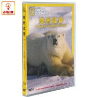 正版纪录片 美洲猛兽 DVD9 高清光盘 英文发音 中文字幕