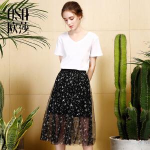 欧莎2017夏装新款 浪漫星星网纱印花半身裙B51047