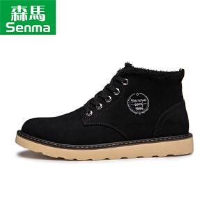 森马男鞋2017棉靴男冬季保暖加绒高帮男靴子短毛绒面加厚防滑毛靴