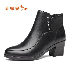 红蜻蜓女鞋2017秋冬新品时尚圆头女靴子 真皮舒适粗跟 时尚短靴