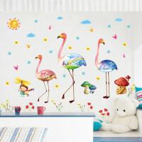 奇异火烈鸟墙贴客厅卧室装饰自粘墙纸贴画儿童房幼儿园动物墙贴纸
