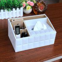 遥控器收纳盒客厅纸巾盒多功能家用欧式创意简约可爱皮革抽纸盒
