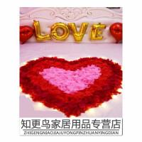 求婚布置 仿真花瓣求婚表白生日装饰浪漫婚礼圣诞布置手撒花路引假玫瑰花瓣 套餐十一