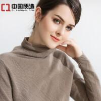 秋冬新款女装100%纯山羊绒 韩版修身针织衫 长袖堆堆领打底衫毛衣