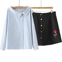 胖MM衬衫女长袖春装新款百搭大码女装宽松上衣+半身裙两件套