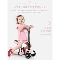 儿童滑板车初学者滑滑溜溜车1-2-3-6岁四轮宝宝幼儿可坐男女小孩