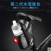 山地车包水壶包自行车包尾包带尾灯折叠车后座骑行坐垫鞍座包配件