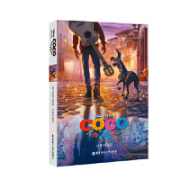 迪士尼英文原版 寻梦环游记 Coco 迪士尼 华东理工大学出版社 9787562852995