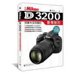尼康Nikon D3200说明书没讲透的使用技巧(全彩)