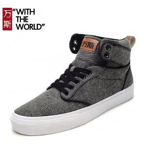 万斯秋季高帮帆布鞋男鞋韩版潮流休闲鞋板鞋学生系带滑板鞋WS058