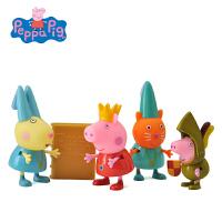 小猪佩奇peppapig粉红猪小妹佩佩猪过家家玩具玩偶公仔佩奇和伙伴