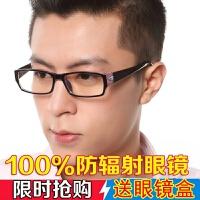 男士平光镜个性透明平光眼镜女性装饰无度数韩版防蓝光普通