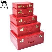 红色皮箱结婚箱子陪嫁箱彩礼金箱婚庆小号旅行箱包行李箱子密码箱官箱皮箱结婚箱包手提箱