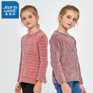 [尾品汇:99.9元,17日10点-22日10点]真维斯女童 2018冬装新款 圆领长袖毛衫