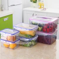 厨房塑料保鲜盒套装冰箱微波炉饭盒便当盒透明收纳密封盒