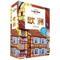 孤独星球Lonely Planet国际指南系列:欧洲(可拆分版)