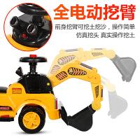 儿童挖掘机可坐可骑挖土机大号电动男孩玩具车遥控挖机宝宝工程车