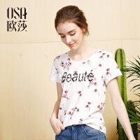 【2件6折】OSA欧莎2017夏装新款韩版上衣时尚印花百搭圆领短袖T恤女潮B11064