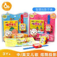 趣威文化智慧投影手表 早教发声玩具婴儿宝宝0-3岁音乐玩具手表