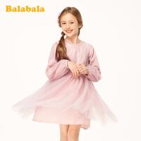 【满减参考价:89.67】巴拉巴拉童装女童连衣裙儿童裙子新款秋装洋气蕾丝长袖公主裙