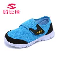 【书香节每满200减100】哈比熊童鞋男童鞋儿童运动鞋子韩版中大童跑步鞋网鞋女童