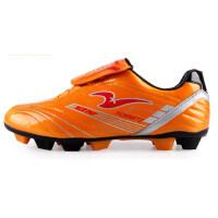 世界杯正品STAR世达 足球鞋 多场地用耐磨足球鞋 SS5600