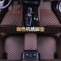 【家装节 夏季狂欢】新大众宝来捷达朗逸Polo丰田卡罗拉雷凌轩逸K3全包围汽车脚垫专用