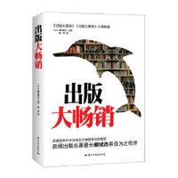 【新书店正版】出版大畅销(日)植田康夫国际文化出版公司9787512502161