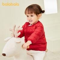【1.20年�� 3件6折: 119.9】巴拉巴拉����冬季棉�\�和�棉服��好抟录雍穸��b保暖童趣
