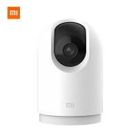 小米摄像机云台版Pro 家用智能网络摄像头监控高清2K红外夜视全景360度无线远程商用安防探头 苹果iphone华为手