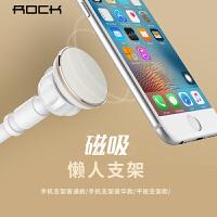 洛克 ROCK手机支架桌面懒人支架床头手机架通用多功能创意磁性直播夹子