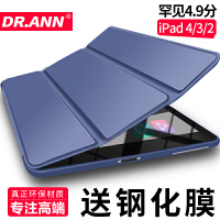 .ANN高端iPad4保护套iPad2超薄硅胶3软壳防摔平板电脑全包Pro10.5iPadpro mini Air1
