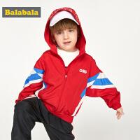 巴拉巴拉童装儿童男童外套宝宝新款秋装小童上衣轻薄化纤潮酷