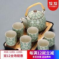 中式茶具套装 大号中式提梁壶茶具套装整套简约功夫干泡茶盘小茶台竹茶托盘家用 8件