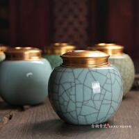高密封茶具存茶罐陶瓷龙泉青瓷手工金属茶叶罐红茶锡罐茶叶包装盒