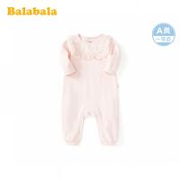 【2.26超品 5折价:79.95】巴拉巴拉婴儿外出抱衣爬服哈衣宝宝连体衣新生儿衣服洋气甜美长袖