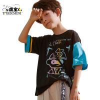 【2件3折:38.4元】小虎宝儿男童短袖t恤纯棉儿童上衣薄款2021年新款中大童潮