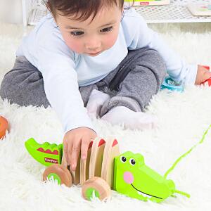 【当当自营】费雪 Fisher Price 拖拉鳄鱼 学步婴幼儿手拉绳动物走步学步爬行木制玩具 FP1008