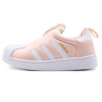 阿迪达斯Adidas 童鞋三叶草男女小童贝壳头儿童运动鞋板鞋DB2881
