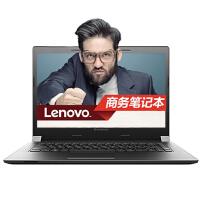 联想(Lenovo)扬天商用V110-14 14英寸笔记本(N3350 4G 500G 集显 无光驱 WIN10)