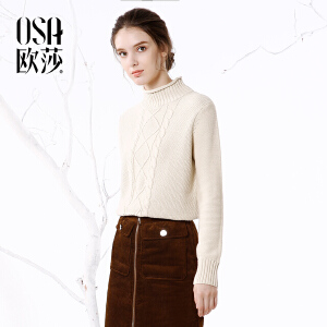 OSA欧莎2017冬装新款女装 简约高领舒适长袖毛衣