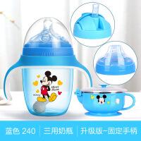 【家装节 夏季狂欢】宝宝鸭嘴杯学饮杯奶瓶吸管杯两用婴儿童喝水杯子带手柄