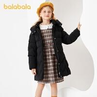 【2件4折�r:219.6】巴拉巴拉女童羽�q服�和�2020新款秋冬女大童外套中�L款�B帽��s潮